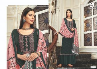 Alok Suit  Gulmerg  Wholesale  suit  Catalog