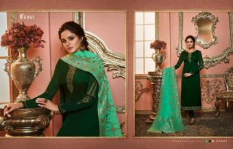 Fiona  Naisha  Wholesale suit  Catalog