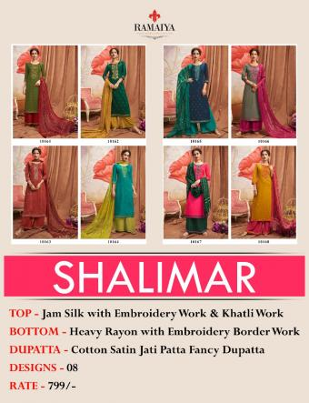RAMAIYA READY  WHOLESALE SALWER SUIT CATALOG
