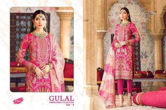 Shree fabs GULAL EMBRODERD COLLECTION vol-4 Wholesale  suit Catalog