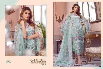 SHREE FABS  GULAL EMBRODERED COLLECTION vol-3 Wholesale suit Catalog