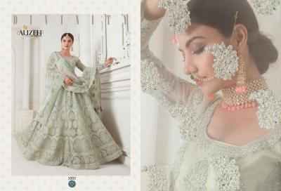 alizeh-official-bridal-heritage-vol-1-1002