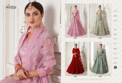 alizeh-official-bridal-heritage-vol-1-1005