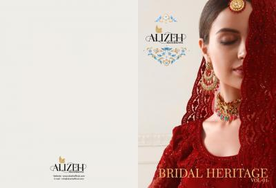 alizeh-official-bridal-heritage-vol-1-1008