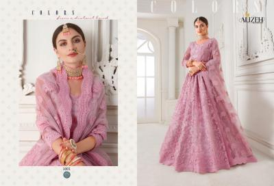 alizeh-official-bridal-heritage-vol-1-1012