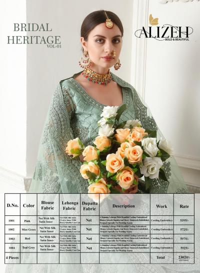 alizeh-official-bridal-heritage-vol-1-1029