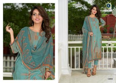kalki-fashion-kesari-16002