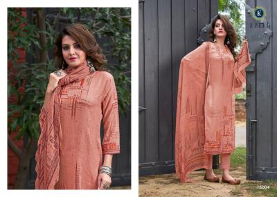 kalki-fashion-kesari-16004