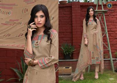 kalki-fashion-kesari-16005