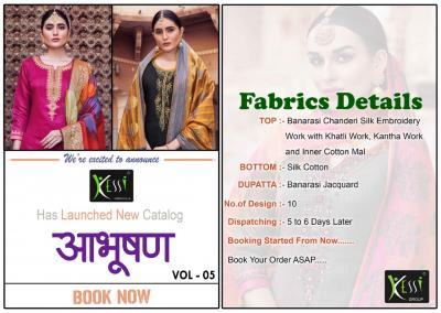 kessi-fabrics-pvt-ltd-aabhushan-vol-5-6012