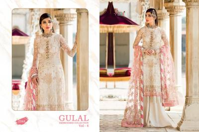shree-fabs-gulal-embroderd-collection-vol-4-2163