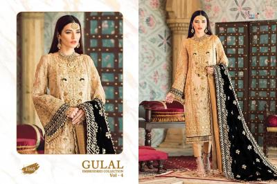 shree-fabs-gulal-embroderd-collection-vol-4-2165