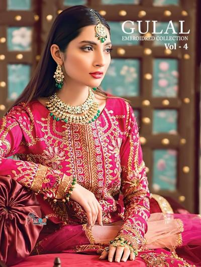 shree-fabs-gulal-embroderd-collection-vol-4-2173