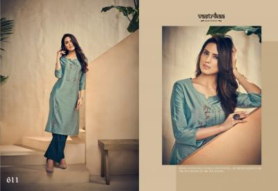 vastrika-majesty-vol-2-611