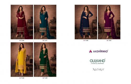 Wholesale Slwar suit catalog