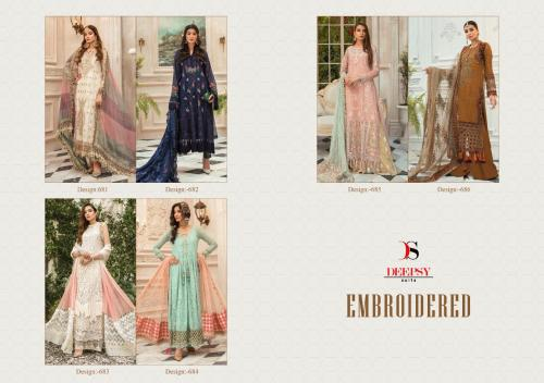 DEEPSY EMBROIDERED WHOLESALE SALWER SUIT CATALOG