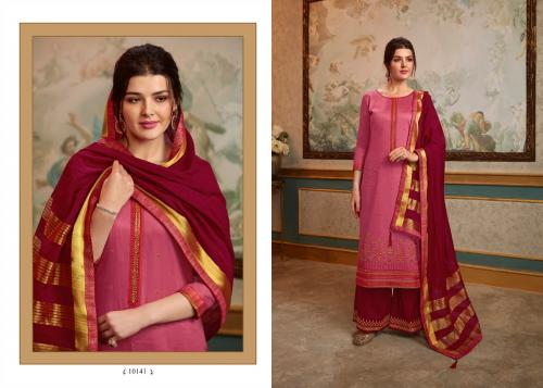 Ramaiya Sharnai  Wholesale Salwar Kammez Catalog