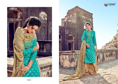 SANSKRUTI AMBITION Wholesale salwar suit Catalog
