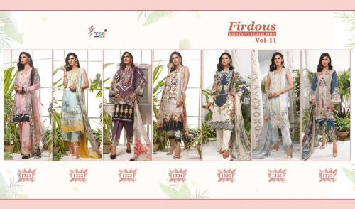 SHREE FABS FIRDOUS EXCLUSIVE COLLECTION VOL 11 WHOLESALE SALWER SUIT CATALOG