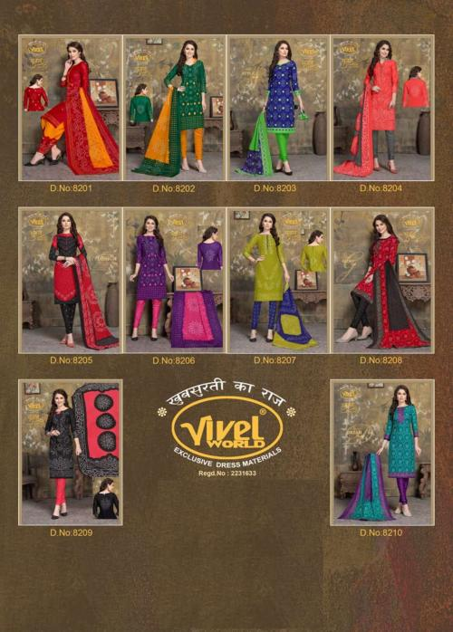 VIVEL CHUNREE SPECIAL WHOLESALE SALWER SUIT CATALOG